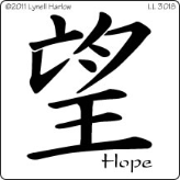 Hope Character - Large