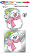 Winter Snowman - Metal Stencil, Clear Stamp and Die